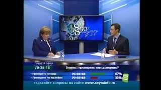 Слово прокурору (Выпуск 7) 29.08.2014г.