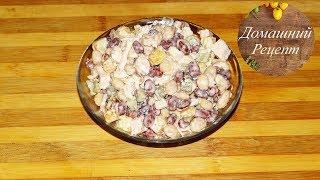 Салат из Фасоли с Сухариками и Куриной грудкой Очень вкусно