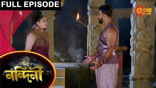 Nandini - Episode 509 | 12 April 2021 | Sun Bangla TV Serial | Bengali Serial