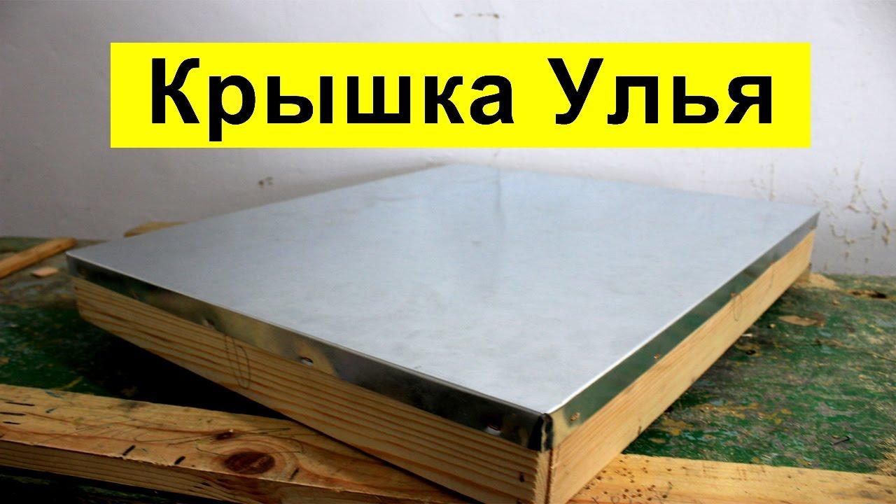 Объявление раздела животные. Улья для пчел купить, продать или отдать в краснодарском крае на avito.