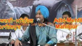 Ibadat - Satinder Sartaj Mp3 Songs Download, Download Ibadat Songs.flv