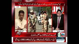 exclusive interview of syed faisal raza abidi in pukaar with ali mumtaz