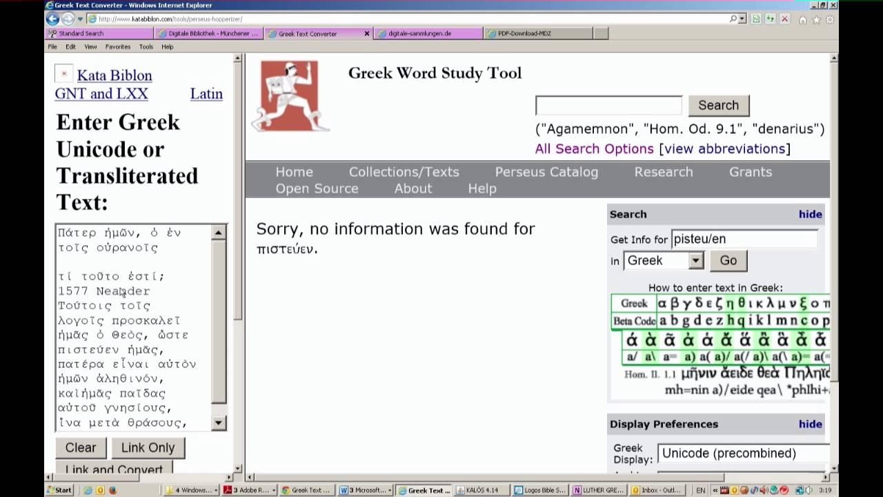 Spell check Polytonic Ancient Greek?