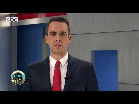 Energy week εκπ 13 | 09-02-18 | SBC TV