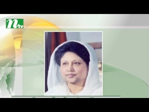BNP Chairperson Khaleda Zia gets permanent bail in Zia Orphanage trust case