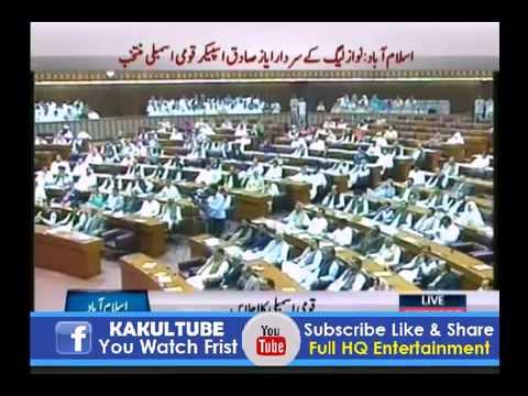 PML N's Ayaz Sadiq elected speaker of the National Assembly