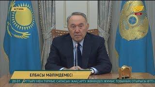 Мемлекет басшысы Н.Назарбаев Үкіметті отставкаға жіберді