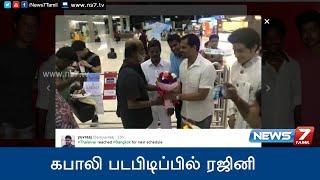 Rajinikanth reaches Bangkok for next shoot schedule of Kabali | Social Media | News7 Tamil