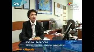 видео Медиа 11 - школьный новостной портал