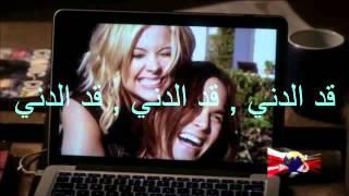 "Ramy ayach eshta""telak (LYRICS كلمات ) رامي عياش"