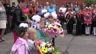 1 сентября 2015. День знаний в Ушаковской средней общеобразовательной школе