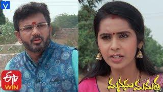 Manasu Mamata Serial Promo - 21st January 2020 - Manasu Mamata Telugu Serial