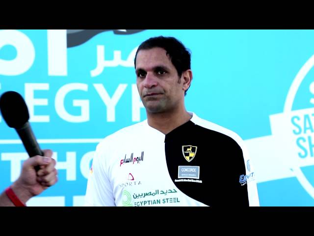 2016 SATUC Tournament, Ashraf Mamdouh's speech ( ساتوك - Sheikha Al-Thani)