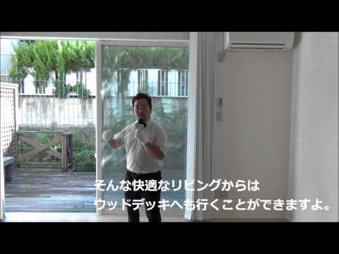 House for Rent in Meito-ku, Nagoya - Power House Hongo D - By Japan Home Search