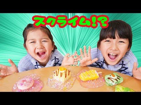 スライム×スクイーズ=癒し2倍♡100円SHOPで揃えた材料でスクライム作り♪himawari-CH