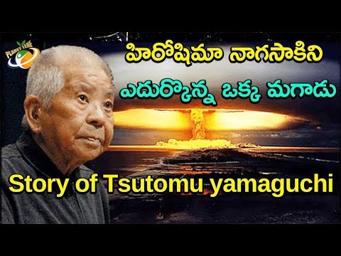 Unknown Facts About Tsutomu Yamaguchi | Planet Leaf