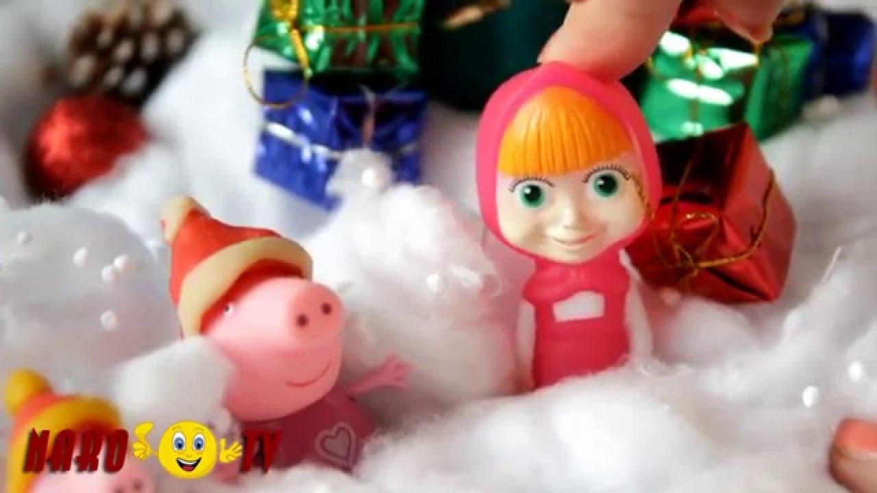 Свинка Пеппа Мультик из игрушек Свинка Пеппа и Джордж ...