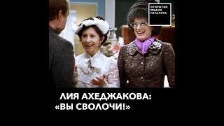 Почему поссорились актрисы Ахеджакова и Талызина