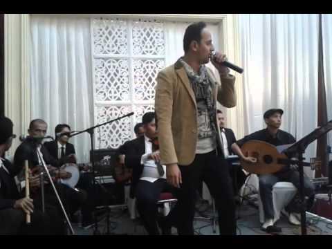 Fuad Belfaz L'CATRAZ Band - Ahlan Layaali