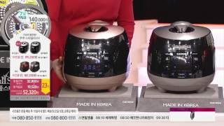 [홈앤쇼핑] 쿠쿠(IH+열판)