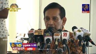 Siyatha TV News 06.00 AM - 23-04-2018 Thumbnail