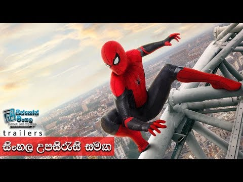 SPIDER-MAN FAR FROM HOME - Official Trailer with Sinhala Subtitle