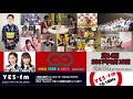 NMB48 井尻晏菜&加藤夕夏 Unlimited 第14回 2017年8月18日 の動画、YouTube動画。
