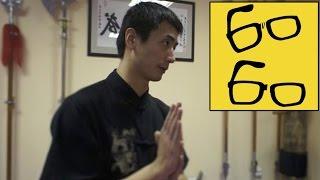 Боевое кунг-фу китайского мастера Хуана Тайчэна — все, что вы хотели знать про кунг-фу (ушу)(Подписка на канал