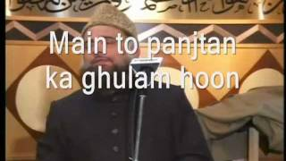 """Main tou panjtan ka ghulam hoon"" by Fasih-ud-din Soharwardi..with lyrics..(HQ)"