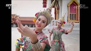 [亚洲文明对话大会]丝绸之路文物精品 见证多元文化交流共生| CCTV