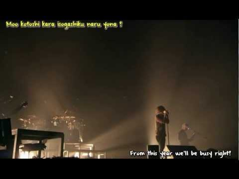 Download studio session one ok jam heartache rock