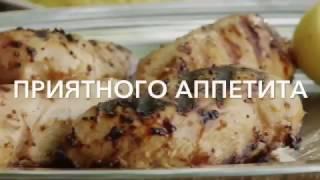 Курица с чесноком и лаймом на гриле