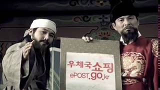 [우체국쇼핑 광고/cf] 김보성, 이한위의 특산물 지도…