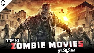 Top 10 Zombie Movies in Tamil Dubbed | Best Hollywood movies in Tamil Dubbed | Playtamildub