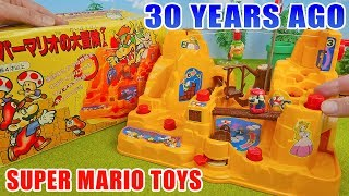 Super Mario Great Adventure | Rare Toys for Kids