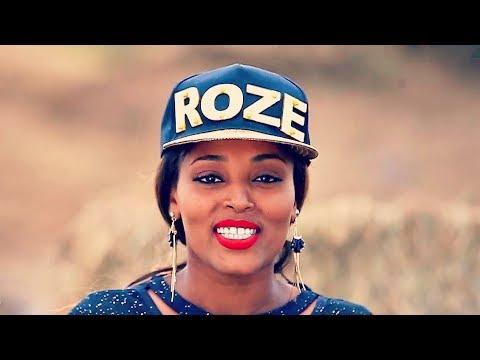 Rosa Negash ft. Sami Go - Leke New | leke newu - New Ethiopian Music 2017 (Official Video)