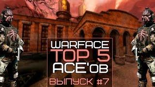 TOP 5 ACE