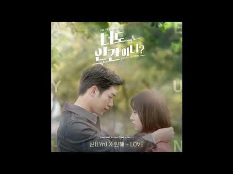 LYn (린), HANHAE (한해) - LOVE (Are You Human Too (너도 인간이니_) OST Part.2)_HD