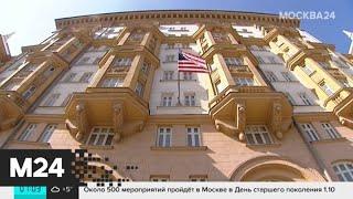Актуальные новости России и мира за 26 сентября - Москва 24
