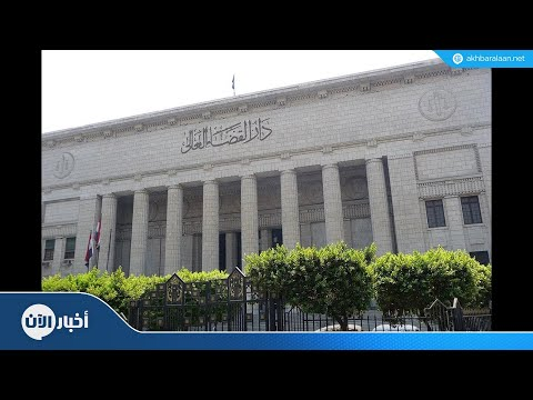 تراجع غير مسبوق لختان الإناث في مصر  - نشر قبل 35 دقيقة