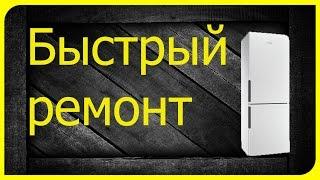 Ремонт Hotpoint Ariston