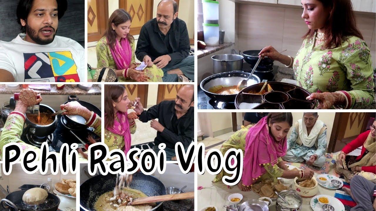 Vlog : sasural me pheli Rasoi || khane me kya banaya???