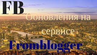 Онлайн Курс Таргетированая реклама: Написание текстов объявлений  Нетология часть 8