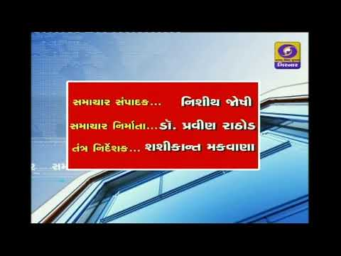 LIVE Mid Day News at 1 PM | Date: 29-04-2019