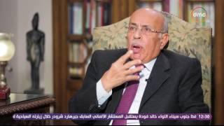 مساء dmc - نصيحة هامة من الدكتور/ مفيد شهاب للشباب .. لا تفقد الثقة في بلدك وبلدك أولى بيك