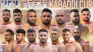 LIVE KABADDI New York Kabaddi Cup 2018