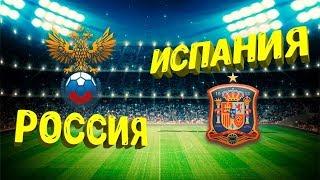 Сборная России сборная Испании Серия пенальти Чемпионат мира по футболу FIFA 2018