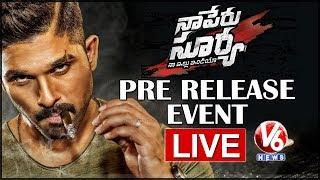 Naa Peru Surya Naa Illu India Pre Release Event - LIVE | Allu Arjun | Anu Emmanuel | V6 News