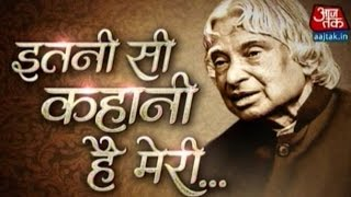 Dr APJ Abdul Kalam: An Inspiration For Millions Of Indians
