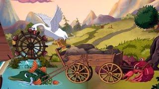 Лебедь, Щука И Рак - Басня Крылова Для Детей На Ночь ♦ #сказка